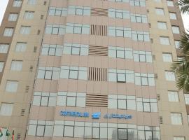 Continental Inn Hotel Al Farwaniya
