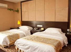 Fuqing Changjiang Business Hotel, Huangyan