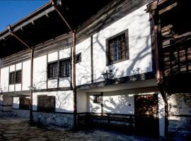 Select Zlateva House, Bansko