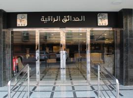High End Gardens Aparthotel, Al Khobar