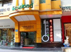 Yimi Inn Guangzhou Dashatou Matou Branch
