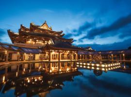 Imperial Springs Resort & Spa, Guangzhou