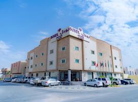 , Riad