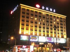 Jinhang Hotel, Zhangmutou