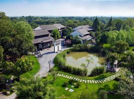 Hangzhou Xixi Resort