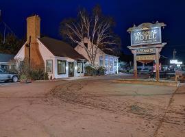 Colonial Motel and Spa, Brattleboro