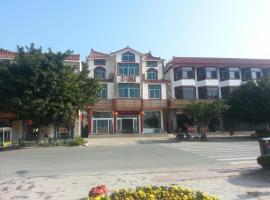 Shengyuan Hotel, Putian
