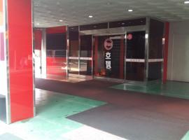 One Hotel, Siheung