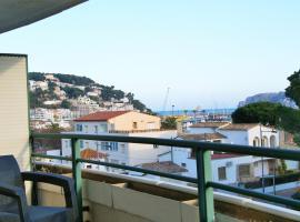Apartaments Plus Costa Brava, L'Estartit