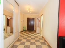 Apartment at Dostyk 5