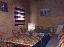 Bed and breakfast Tana, Aït Ben Haddou