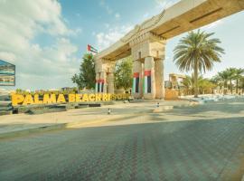 Palma Beach Resort & Spa, Umm Al-Quwain