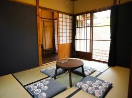 Friendly Rentals Kyoto Momoyamaso Machiya, Kioto