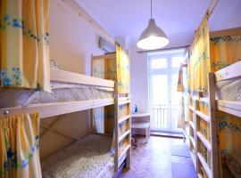 Hostels Rus - Kutuzovskiy, Moskva