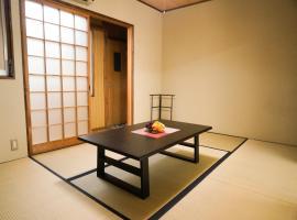 Friendly Rentals Kyoto Hashiba Machiya, Kioto