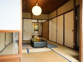 Friendly Rentals Kyoto Mourinagato Machiya, Kioto