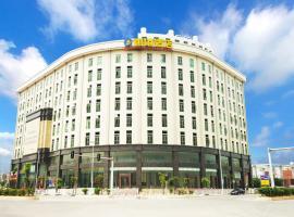 Huigang Hotel, Guangzhou