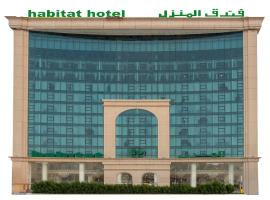Habitat Hotel Al Khobar
