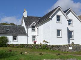Auchtertyre House, Tyndrum