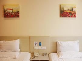 Elan Hotel Qingdao Convention Centre, Qingdao