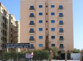 Belfort Hotel, Ajman