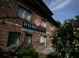 Home Hotel Haan Nichtraucher Hotel, Haan