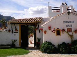 Holiday home Alfarnatejo, Alfarnatejo