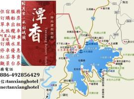 Tanxiang Resort Hotel Sun Moon Lake Harbour - Sun Moon Lake Pier, Yuchi