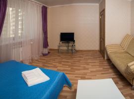 Apartments Serdtse Stolitsy, Kazan