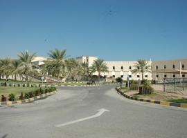 Golden Tulip Resort Dibba, Dibba