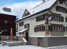 Gasthaus Zur Linde, Trübbach