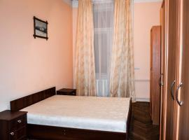 Mini Budget Hotel Central Home, Lviv