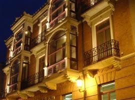Horus Zamora Boutique Hotel, Zamora
