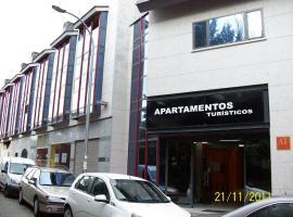 Apartamentos Turísticos Feijoo, Alpedrete