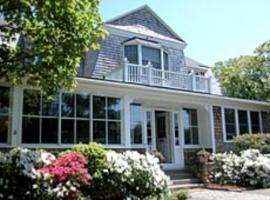 Hanover House Inn, Vineyard Haven