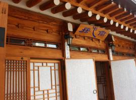 Myeonggajae Hanok Family House, Seoul