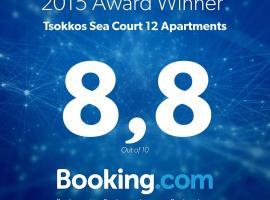 Tsokkos Sea Court 12 Apartments