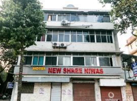 Hotel New Shree Niwas
