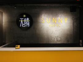 Taipei Sunny Hostel