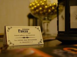 Hotel Hanza, ヴェリーキー・ノヴゴロド
