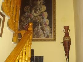 Casa De Vacaciones Blanca Paloma, Gerindote