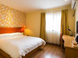 Home Inn Shanghai National Exhibition and Convention Centre East Yigang Road, Qingpu