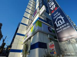 The Home Guesthouse, Busan