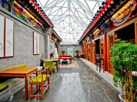 Cours Et Pavillons, Beijing