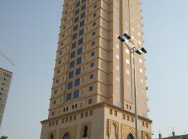 Al Azhar Palace Hotel