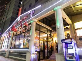 Anyang Koam Tourist Hotel, Anyang