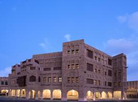 Souq Waqif Hotel Doha By AVANI
