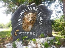 Willpattu Wild Watch, Habawewa
