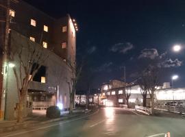 Hotel Lakeland Hikone, Hikone