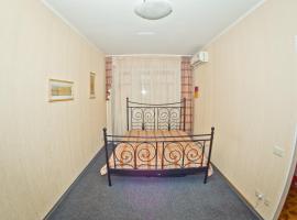 Apartment Na Zvezdinka 3, Nizhniy Novgorod